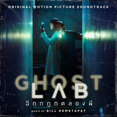 دانلود موسیقی متن فیلم Ghost Lab