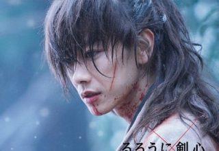 دانلود موسیقی متن فیلم Rurouni Kenshin: The Beginning