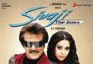 دانلود موسیقی متن فیلم Sivaji: The Boss