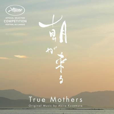دانلود موسیقی متن فیلم True Mothers