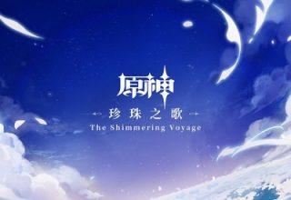دانلود موسیقی متن فیلم Genshin Impact: The Shimmering Voyage
