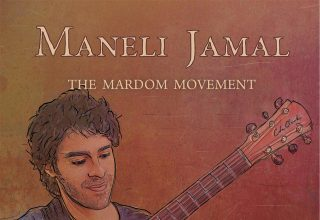 دانلود آلبوم موسیقی The Mardom Movement توسط Maneli Jamal