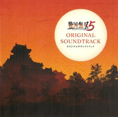 دانلود موسیقی متن بازی Samurai Warriors 5