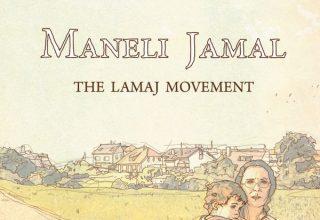دانلود آلبوم موسیقی The Lamaj Movement توسط Maneli Jamal