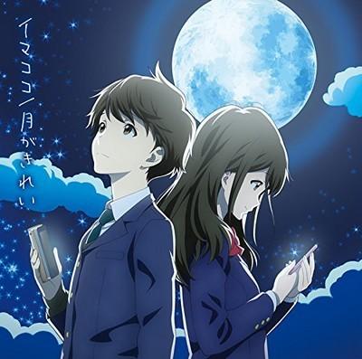 دانلود موسیقی متن انیمه Tsuki ga Kirei – توسط Takuro Iga & VA