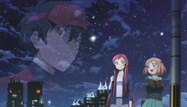 دانلود موسیقی متن انیمه Hataraku Maou-sama! (The Devil is a Part-Timer!) – توسط Ryosuke Nakanishi