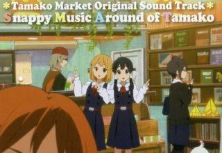 دانلود موسیقی متن انیمه amako Market / Tamako Love Story